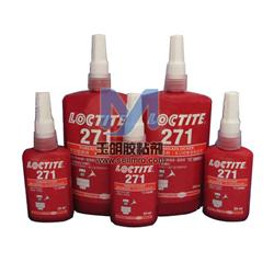 乐泰271螺纹锁固剂|Loctite 271
