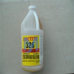 乐泰326厌氧胶|Loctite 326